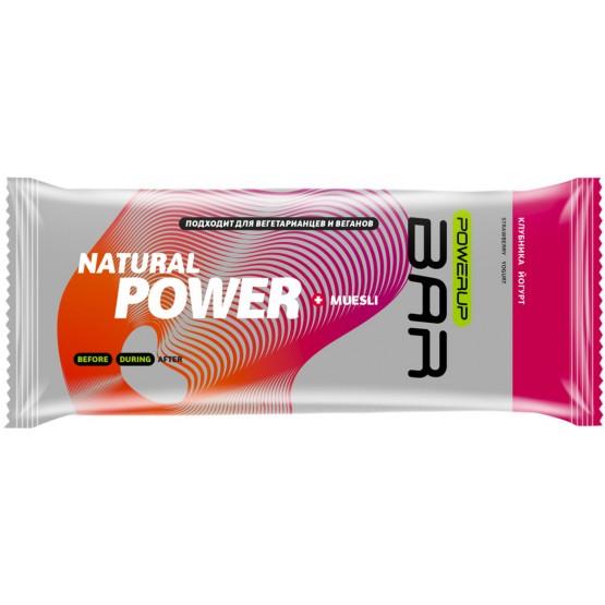 Энергетический батончик PowerUPBar