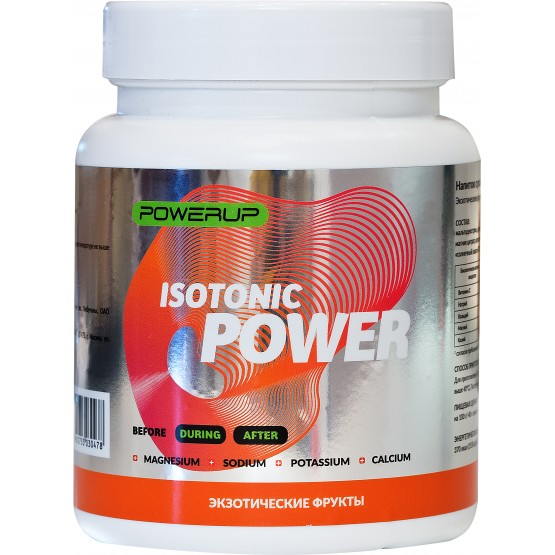 Спортивный изотонический напиток (изотоник) PowerUp (320гр.)